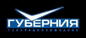 телеканал губерния