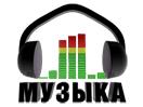 muzika_kg