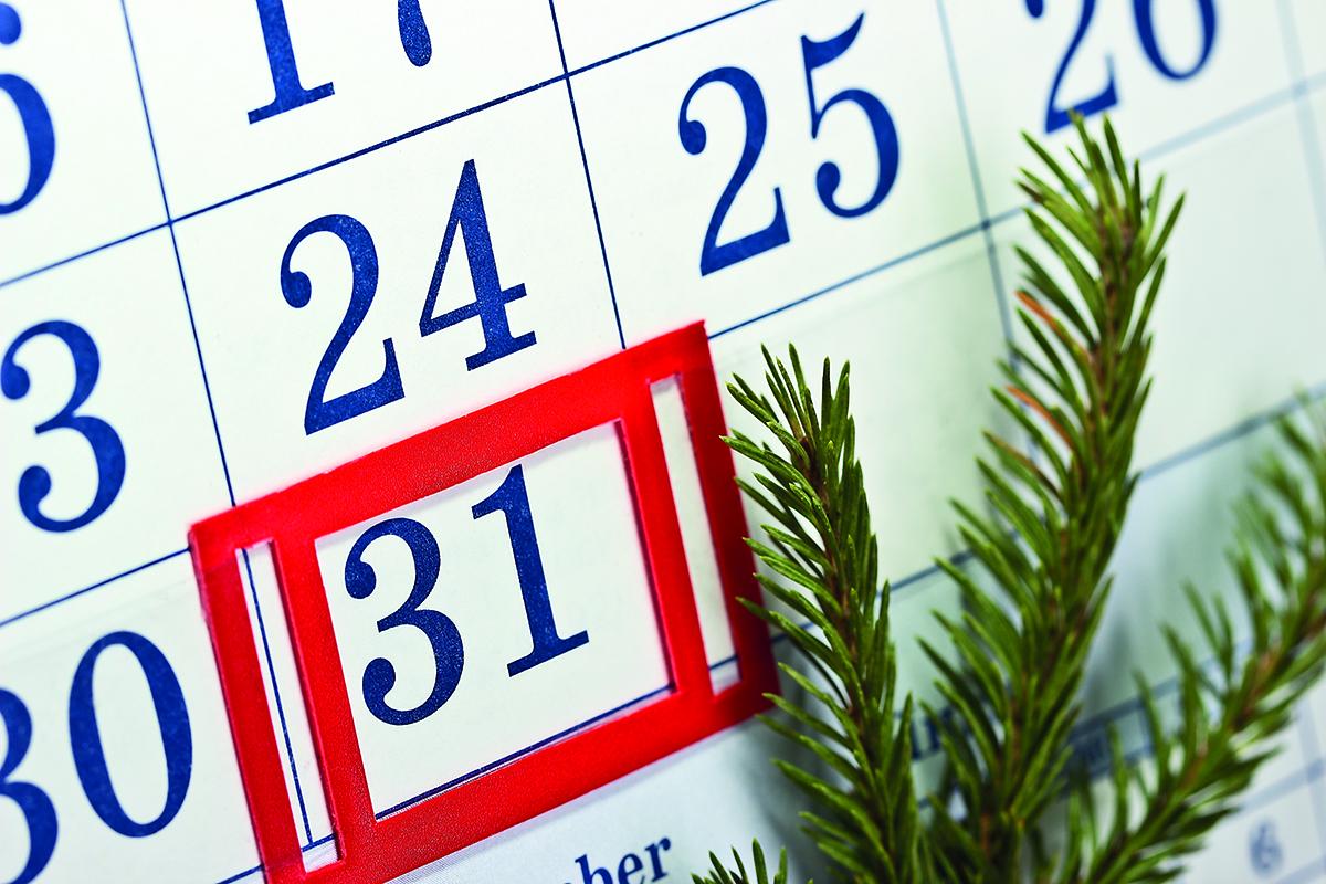 Срок акции до 31 декабря