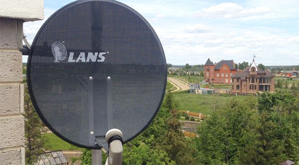 Перфорированная антенна