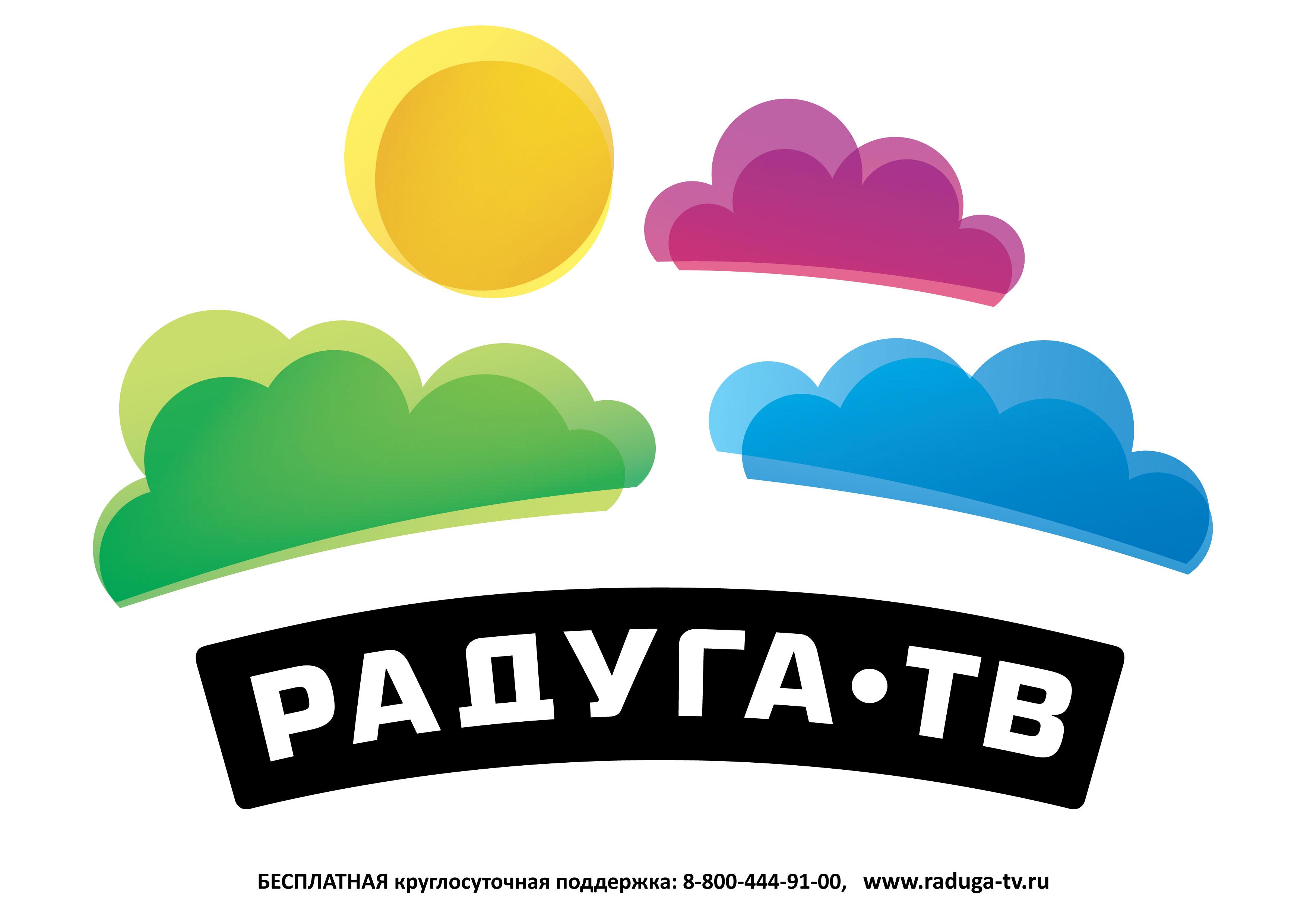 радуга тв логотип