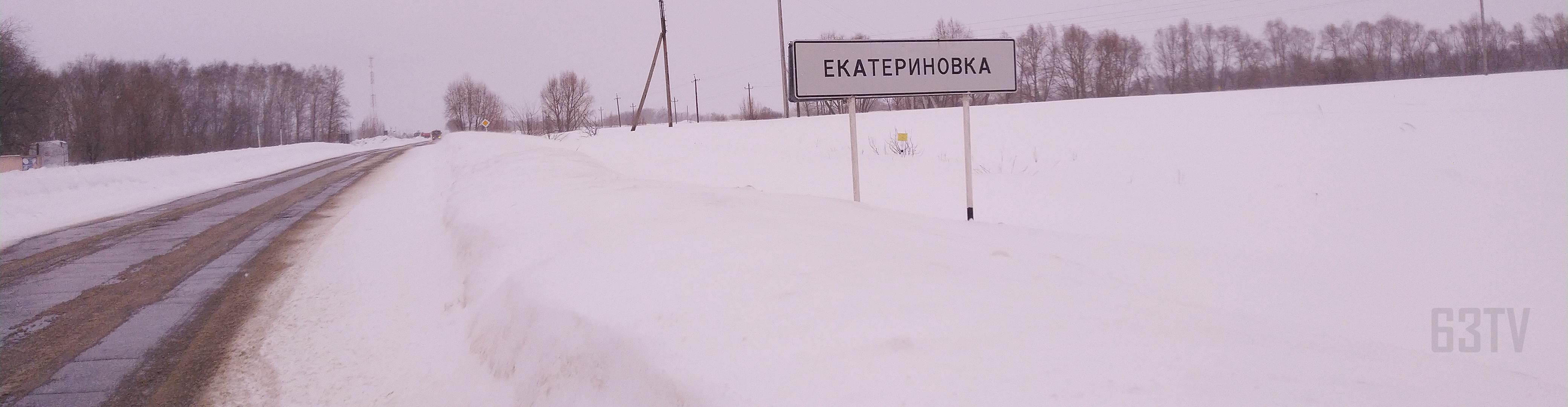 Екатериновка