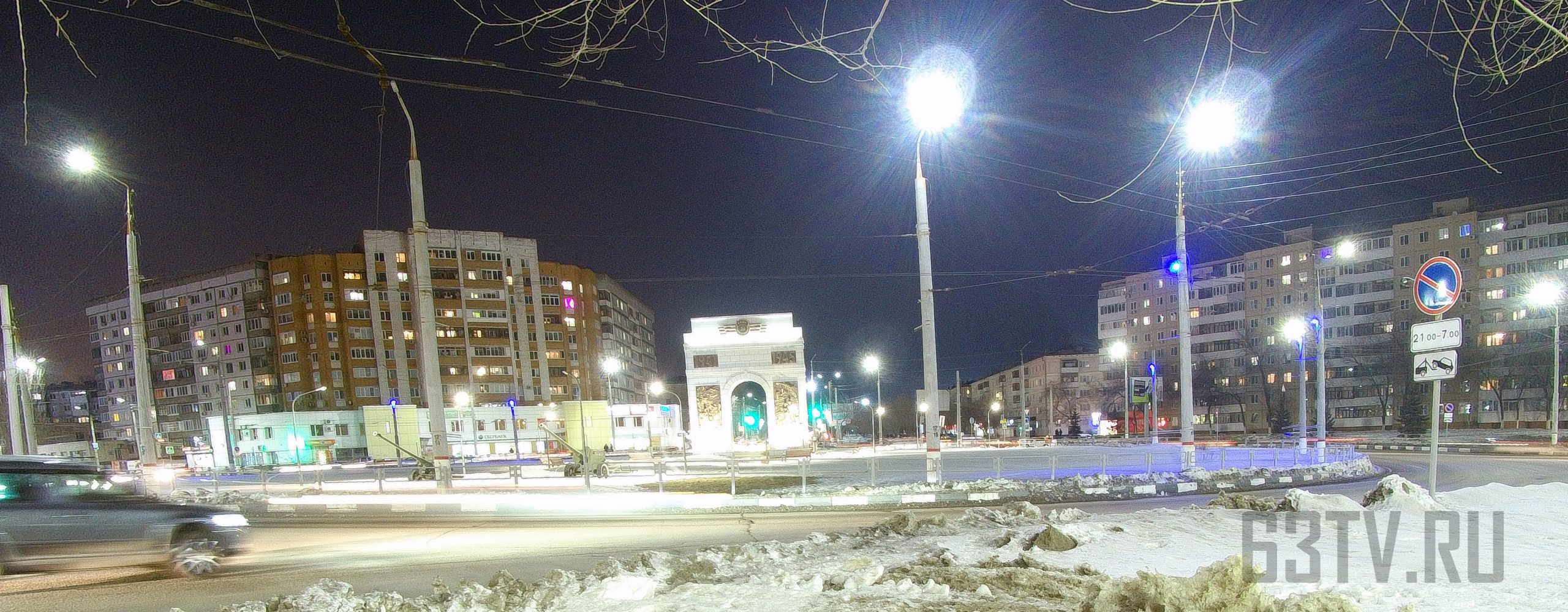 Кольцо Дзержинского и пр Победы новокуйбышевск